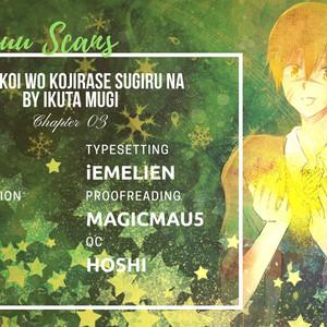 [Ikuta Mugi] Hatsukoi wo Kojirase Sugiru na (update c.4) [kr] – Gay Comics image 057