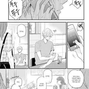 [Ikuta Mugi] Hatsukoi wo Kojirase Sugiru na (update c.4) [kr] – Gay Comics image 060