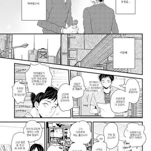 [Ikuta Mugi] Hatsukoi wo Kojirase Sugiru na (update c.4) [kr] – Gay Comics image 068