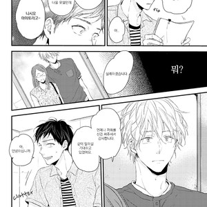 [Ikuta Mugi] Hatsukoi wo Kojirase Sugiru na (update c.4) [kr] – Gay Comics image 069