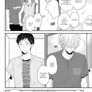 [Ikuta Mugi] Hatsukoi wo Kojirase Sugiru na (update c.4) [kr] – Gay Comics image 071