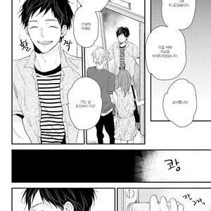 [Ikuta Mugi] Hatsukoi wo Kojirase Sugiru na (update c.4) [kr] – Gay Comics image 073
