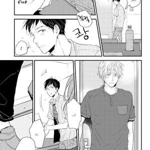 [Ikuta Mugi] Hatsukoi wo Kojirase Sugiru na (update c.4) [kr] – Gay Comics image 074