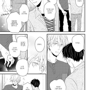 [Ikuta Mugi] Hatsukoi wo Kojirase Sugiru na (update c.4) [kr] – Gay Comics image 078