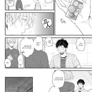 [Ikuta Mugi] Hatsukoi wo Kojirase Sugiru na (update c.4) [kr] – Gay Comics image 079