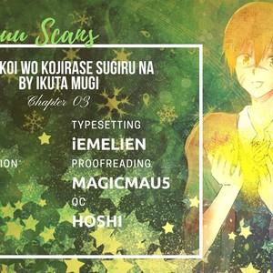 [Ikuta Mugi] Hatsukoi wo Kojirase Sugiru na (update c.4) [kr] – Gay Comics image 083