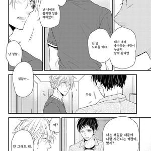 [Ikuta Mugi] Hatsukoi wo Kojirase Sugiru na (update c.4) [kr] – Gay Comics image 092