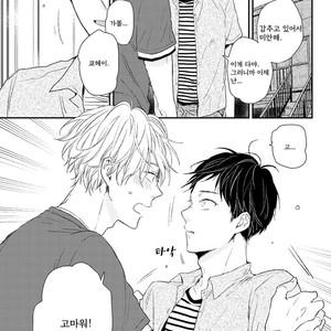 [Ikuta Mugi] Hatsukoi wo Kojirase Sugiru na (update c.4) [kr] – Gay Comics image 095