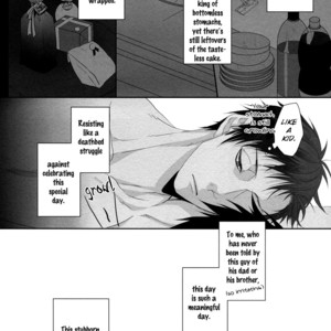 [Ise] Are You an Idiot – Kuroko no Basuke dj [Eng] – Gay Manga image 018