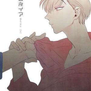 [Ranchiki/ Iberiko] Osomatsu-san dj – Eironeia [kr] – Gay Manga