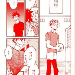[Haiena (kato)] Bokuto no koto ga sukidakara – Haikyuu!! dj [JP] – Gay Manga image 002