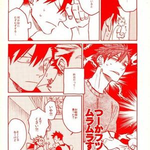 [Haiena (kato)] Bokuto no koto ga sukidakara – Haikyuu!! dj [JP] – Gay Manga image 003