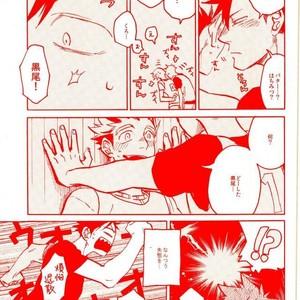 [Haiena (kato)] Bokuto no koto ga sukidakara – Haikyuu!! dj [JP] – Gay Manga image 004
