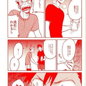 [Haiena (kato)] Bokuto no koto ga sukidakara – Haikyuu!! dj [JP] – Gay Manga image 006
