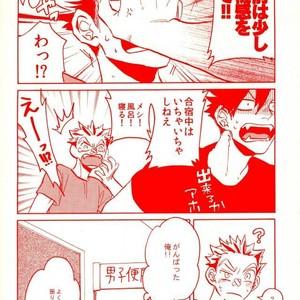 [Haiena (kato)] Bokuto no koto ga sukidakara – Haikyuu!! dj [JP] – Gay Manga image 007