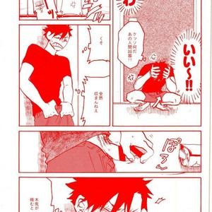 [Haiena (kato)] Bokuto no koto ga sukidakara – Haikyuu!! dj [JP] – Gay Manga image 008