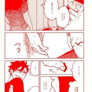 [Haiena (kato)] Bokuto no koto ga sukidakara – Haikyuu!! dj [JP] – Gay Manga image 009