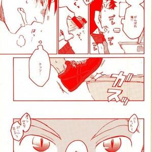 [Haiena (kato)] Bokuto no koto ga sukidakara – Haikyuu!! dj [JP] – Gay Manga image 010