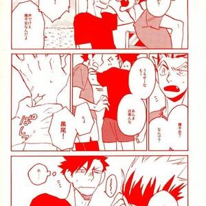 [Haiena (kato)] Bokuto no koto ga sukidakara – Haikyuu!! dj [JP] – Gay Manga image 011