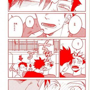 [Haiena (kato)] Bokuto no koto ga sukidakara – Haikyuu!! dj [JP] – Gay Manga image 012