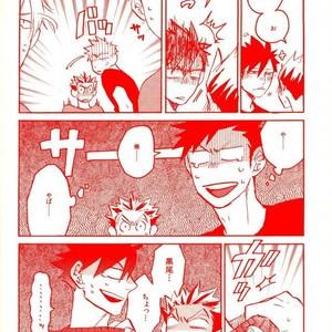 [Haiena (kato)] Bokuto no koto ga sukidakara – Haikyuu!! dj [JP] – Gay Manga image 013