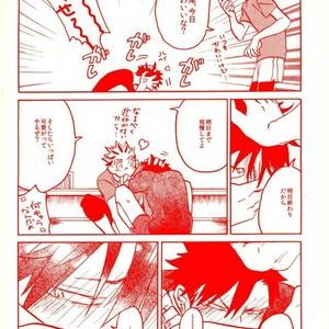[Haiena (kato)] Bokuto no koto ga sukidakara – Haikyuu!! dj [JP] – Gay Manga image 015