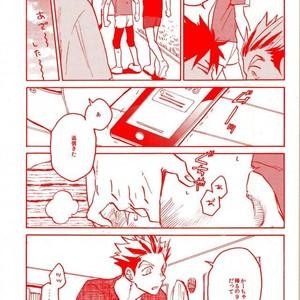 [Haiena (kato)] Bokuto no koto ga sukidakara – Haikyuu!! dj [JP] – Gay Manga image 016