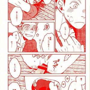 [Haiena (kato)] Bokuto no koto ga sukidakara – Haikyuu!! dj [JP] – Gay Manga image 018
