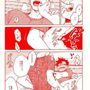 [Haiena (kato)] Bokuto no koto ga sukidakara – Haikyuu!! dj [JP] – Gay Manga image 019