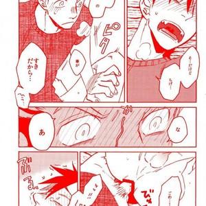 [Haiena (kato)] Bokuto no koto ga sukidakara – Haikyuu!! dj [JP] – Gay Manga image 020