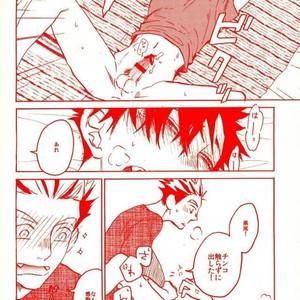 [Haiena (kato)] Bokuto no koto ga sukidakara – Haikyuu!! dj [JP] – Gay Manga image 021