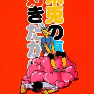 [Haiena (kato)] Bokuto no koto ga sukidakara – Haikyuu!! dj [JP] – Gay Manga image 024