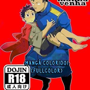 [naop] Ashita ga Kuru Maeni | Antes que a manhã venha 1 [Pt] – Gay Manga