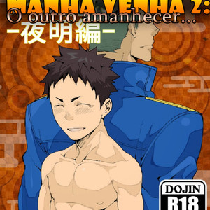 [naop] Ashita ga Kuru Maeni | Antes que a manhã venha 2 [Pt] – Gay Manga