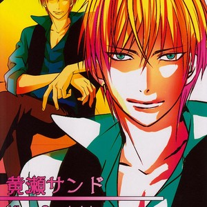 [Oniyuri (Tayoko)] Kuroko no Basuke dj – Kise Sandwich [Eng] – Gay Manga