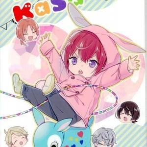[Crazy Psychopath] Tsukasa – Ensemble Stars! dj [kr] – Gay Manga