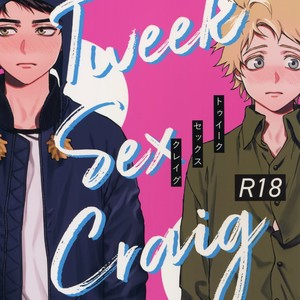 [Dachi Factory (Dachi)] Tweek Sex Craig – South Park dj [Eng] – Gay Manga