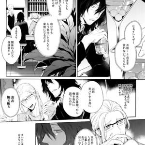 [Lovely Hollow (Shibue)] Ai Shika Ienai 48-Jikan – Boku no Hero Academia dj [JP] – Gay Manga image 003