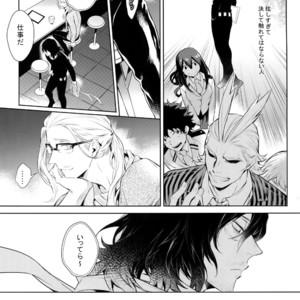 [Lovely Hollow (Shibue)] Ai Shika Ienai 48-Jikan – Boku no Hero Academia dj [JP] – Gay Manga image 004