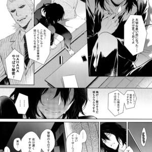 [Lovely Hollow (Shibue)] Ai Shika Ienai 48-Jikan – Boku no Hero Academia dj [JP] – Gay Manga image 015