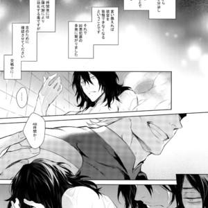 [Lovely Hollow (Shibue)] Ai Shika Ienai 48-Jikan – Boku no Hero Academia dj [JP] – Gay Manga image 017