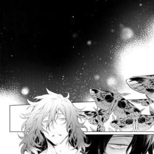 [Lovely Hollow (Shibue)] Ai Shika Ienai 48-Jikan – Boku no Hero Academia dj [JP] – Gay Manga image 024
