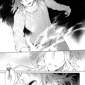 [Lovely Hollow (Shibue)] Ai Shika Ienai 48-Jikan – Boku no Hero Academia dj [JP] – Gay Manga image 027