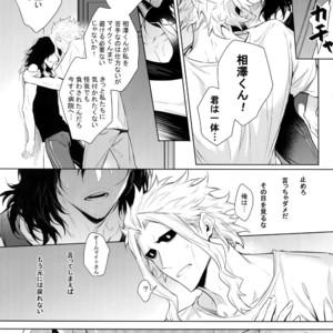 [Lovely Hollow (Shibue)] Ai Shika Ienai 48-Jikan – Boku no Hero Academia dj [JP] – Gay Manga image 032