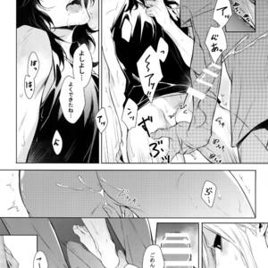 [Lovely Hollow (Shibue)] Ai Shika Ienai 48-Jikan – Boku no Hero Academia dj [JP] – Gay Manga image 040