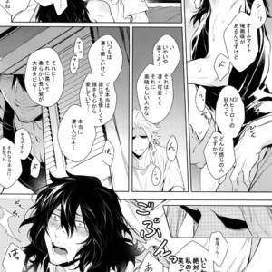 [Lovely Hollow (Shibue)] Ai Shika Ienai 48-Jikan – Boku no Hero Academia dj [JP] – Gay Manga image 043