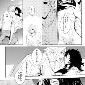 [Lovely Hollow (Shibue)] Ai Shika Ienai 48-Jikan – Boku no Hero Academia dj [JP] – Gay Manga image 052