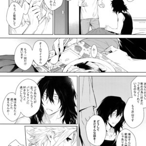 [Lovely Hollow (Shibue)] Ai Shika Ienai 48-Jikan – Boku no Hero Academia dj [JP] – Gay Manga image 062
