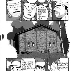 [Hiko] Hachirou to Nana Nin no Gacchibi [kr] – Gay Manga