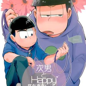 [Iwashiteishoku (Kiri)] The Second Son's Happy Life Of Imprisonment [Eng] {Sexy Akiba Detectives} – Gay Manga